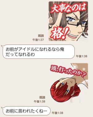 【公式スタンプ】キングオブプリズム スタンプ (5)