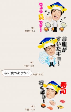【音付きスタンプ】さかなクンのギョギョッ!しゃべるスタンプ (4)