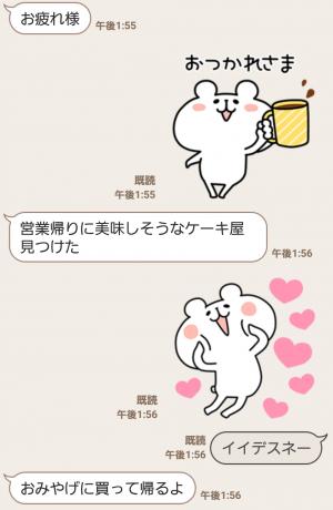 【隠し無料スタンプ】LINE STORE×ゆるくまスタンプ(2016年07月04日まで) (4)