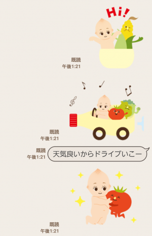 【隠し無料スタンプ】キユーピーとヤサイな仲間たち スタンプ(2016年09月04日まで) (5)