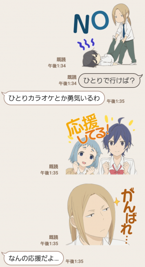 【公式スタンプ】田中くんはいつもけだるげ スタンプ (7)