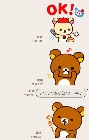【公式スタンプ】リラックマ ポップアップスタンプ (4)