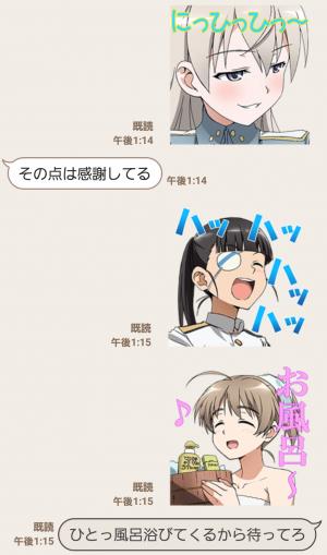 【公式スタンプ】ストライクウィッチーズ スタンプ (6)