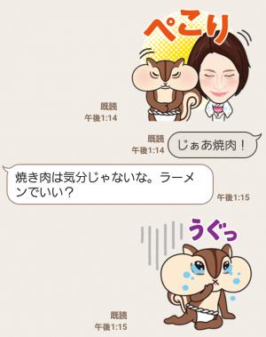 【限定無料スタンプ】ちょリス×松下奈緒コラボスタンプ(2016年07月18日まで) (8)