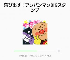 【音付きスタンプ】飛び出す!アンパンマンBIGスタンプ (2)