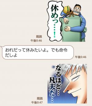 【公式スタンプ】福本伸行マンガ名言スタンプ (4)