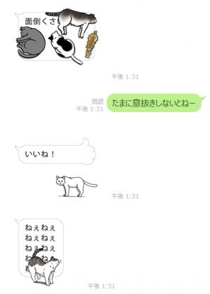 【公式スタンプ】動く!吹き出しに群がる猫 スタンプ (4)