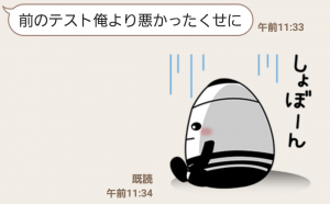 【隠し無料スタンプ】えんぴつの妖精『ピッツ&ピニー』 スタンプ(2016年08月28日まで) (8)