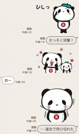 【限定無料スタンプ】動く!お買いものパンダ スタンプ(2016年06月27日まで) (10)