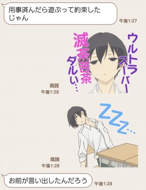 【公式スタンプ】田中くんはいつもけだるげ スタンプ (4)
