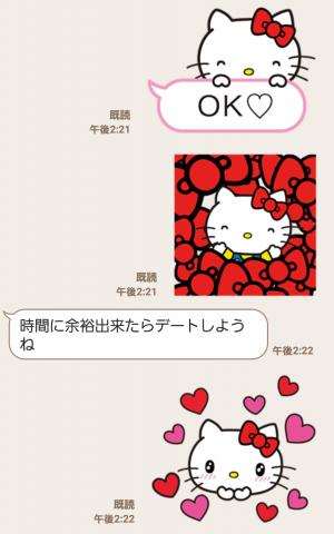 【公式スタンプ】ハローキティ 飛び出す! ポップアップ☆ スタンプ (6)