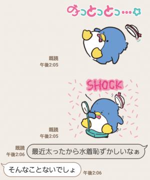 【公式スタンプ】タキシードサム スタンプ (6)