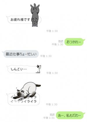 【公式スタンプ】動く!吹き出しに群がる猫 スタンプ (3)
