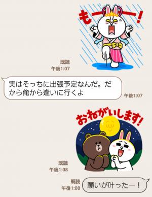 【限定無料スタンプ】ブラコニ☆恋の七夕スタンプ(2016年07月18日まで) (9)