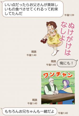 【限定無料スタンプ】トライさん×アルプスの少女ハイジ スタンプ (8)