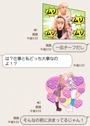 【音付きスタンプ】ぺことりゅうちぇるなかよしスタンプ (6)