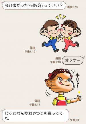 【隠し無料スタンプ】不二家洋菓子店×ペコSWEETSスタンプ(2016年09月11日まで) (7)