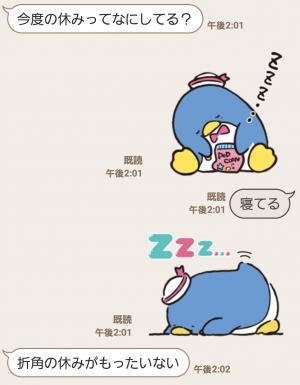 【公式スタンプ】タキシードサム スタンプ (3)