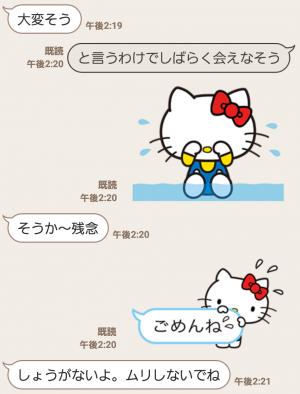 【公式スタンプ】ハローキティ 飛び出す! ポップアップ☆ スタンプ (5)