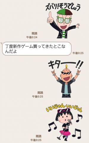 【公式スタンプ】動く☆ちびまる子ちゃん ロックスタイル スタンプ (4)