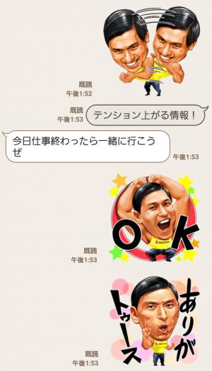 【隠し無料スタンプ】ペプシスペシャル×春日 コラボスタンプ(2016年08月23日まで) (5)