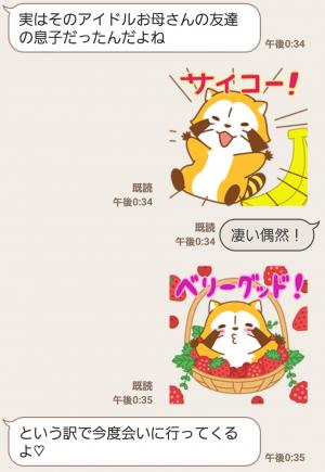 【公式スタンプ】フルーツラスカル☆ ポップアップスタンプ (6)