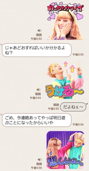 【音付きスタンプ】ぺことりゅうちぇるなかよしスタンプ (7)