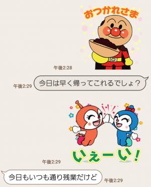 【音付きスタンプ】飛び出す!アンパンマンBIGスタンプ (3)