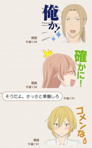 【公式スタンプ】田中くんはいつもけだるげ スタンプ (5)