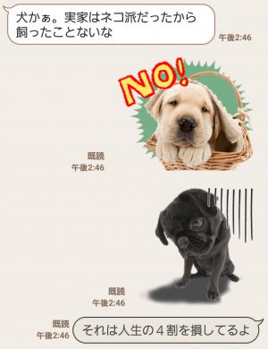 【公式スタンプ】THE DOG スタンプ (5)