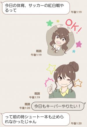 【隠し無料スタンプ】ウラクラ! スタンプ (9)