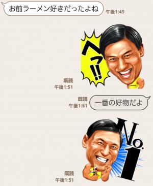 【隠し無料スタンプ】ペプシスペシャル×春日 コラボスタンプ(2016年08月23日まで) (3)