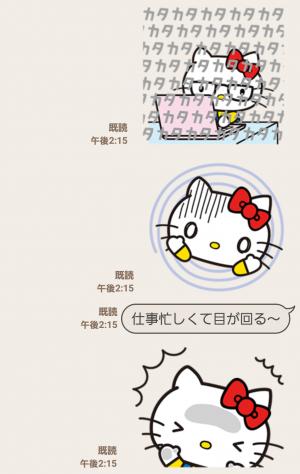 【公式スタンプ】ハローキティ 飛び出す! ポップアップ☆ スタンプ (4)