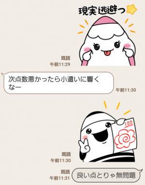 【隠し無料スタンプ】えんぴつの妖精『ピッツ&ピニー』 スタンプ(2016年08月28日まで) (6)