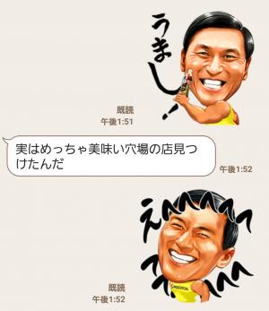 【隠し無料スタンプ】ペプシスペシャル×春日 コラボスタンプ(2016年08月23日まで) (4)