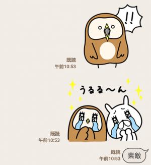 【限定無料スタンプ】フク子さん×ゆるうさぎコラボスタンプ(2016年07月04日まで) (7)