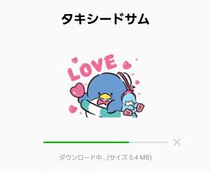【公式スタンプ】タキシードサム スタンプ (2)