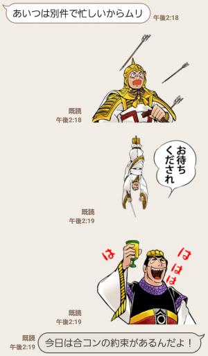 【公式スタンプ】動くぞ!三国志スタンプ (6)