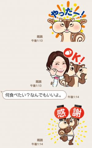 【限定無料スタンプ】ちょリス×松下奈緒コラボスタンプ(2016年07月18日まで) (7)