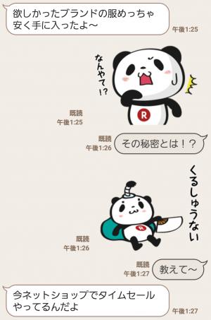 【限定無料スタンプ】動く!お買いものパンダ スタンプ(2016年06月27日まで) (7)