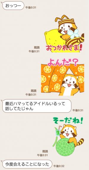 【公式スタンプ】フルーツラスカル☆ ポップアップスタンプ (3)