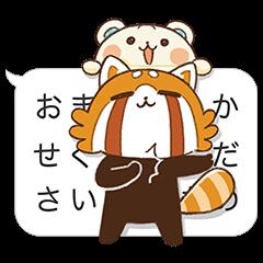 【隠し無料スタンプ】しろたさんとれさ丸 スタンプ(2016年08月24日まで)
