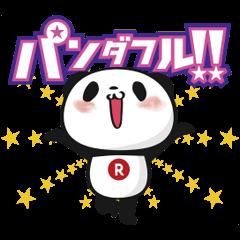 【限定無料スタンプ】動く!お買いものパンダ スタンプ(2016年06月27日まで)