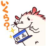 【無料スタンプ速報:隠しスタンプ】みずっちの教えて!スタンプセット4 スタンプ(2016年08月31日まで)