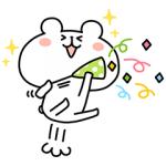 【無料スタンプ速報:隠しスタンプ】LINE STORE×ゆるくまスタンプ(2016年07月04日まで)