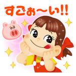 【無料スタンプ速報:隠しスタンプ】LINE バブル2 x ペコちゃんコラボ スタンプ(2016年07月27日まで)