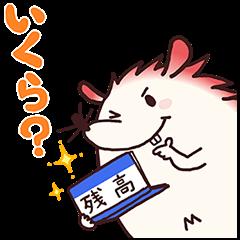 【隠し無料スタンプ】みずっちの教えて!スタンプセット4 スタンプ(2016年08月31日まで)