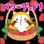 【とび出るスタンプ】フルーツラスカル☆ ポップアップスタンプ