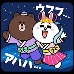 【限定無料スタンプ】ブラコニ☆恋の七夕スタンプ(2016年07月18日まで)