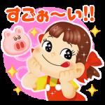 【隠し無料スタンプ】LINE バブル2 x ペコちゃんコラボ スタンプ(2016年07月27日まで)